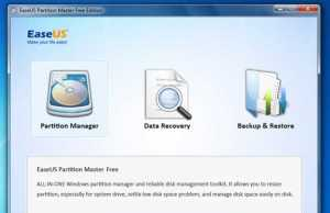 How-to-Repartition-Hard-Drive-Without-Losing-Data