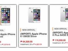 iphone 6 price philippines