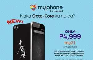 MyPhone My31 specs and price