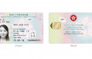 New-Hong-Kong-Identity-Card