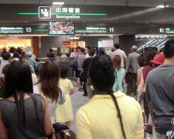 Narita Immigration