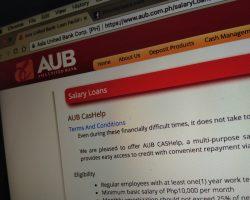 AUB-Salary-Loan