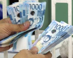 Best Salary Loans in the Philippines and how you can apply